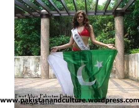 First+Miss+Pakistan+in+Bikini