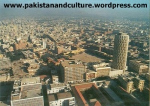 karachi+habib+bank+pictures+pakistan