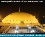 masjid-e-tooba+dha+karachi+pictures