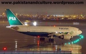 PIA+jinnah+airport+karachi+pakistan+pictures